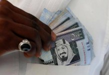 saudi implements family tax from july