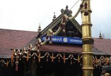 sabarimala (1) Kerala cm visits sabarimala today