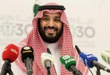 mohammed bin salman new saudi king
