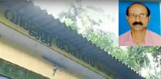 farmer suicide village office
