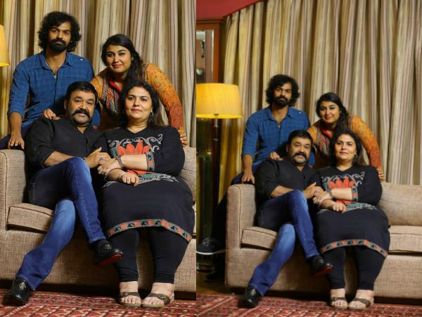 mohanlal family photo 2017