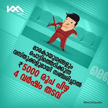 19598454_1531323756889133_59863977829285100_n