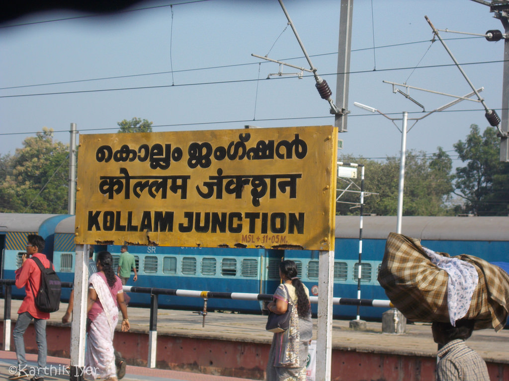 kollam railway station second terminal on march 2018
