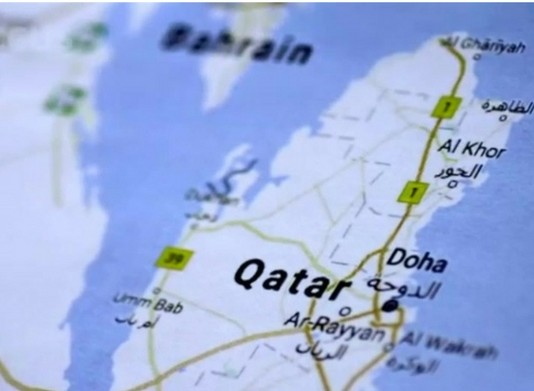 qatar qatar permanent resident identification number
