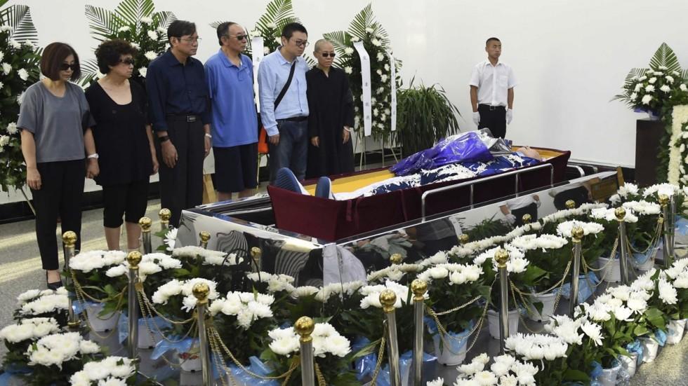 nobel winner liu xiaobo cremation