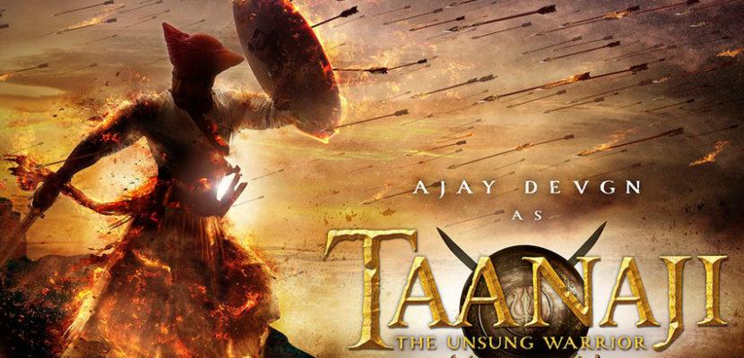 tanaji first look poster