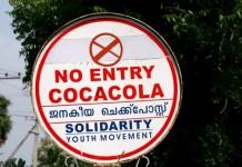 Cocacola_plachimada plachimada coca cola strike continues