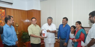 leen b jesmas vasthram book launched by chief minister