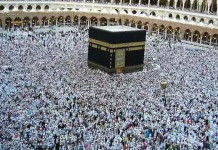 hajj pilgrimage registration begins today hajj only once with govt aid hajj begins tomorrow hajj ends