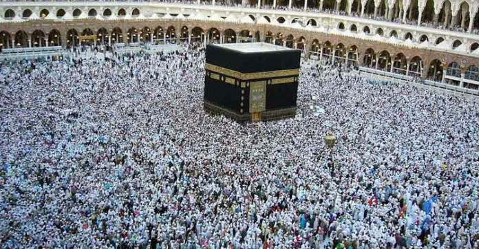 hajj pilgrimage registration begins today