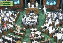 Indian-Parliament-Lok-Sabha