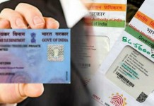 Linking Aadhaar and PAN is not mandatory for all
