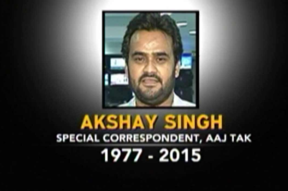 the mysterious deaths associated with vyapam scam