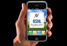 BSNL launches new 666 offer BSNL onam offers bsnl lakshmi offer