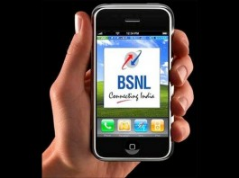 BSNL launches new 666 offer