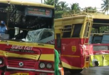 bus accident thrissur 25 killed