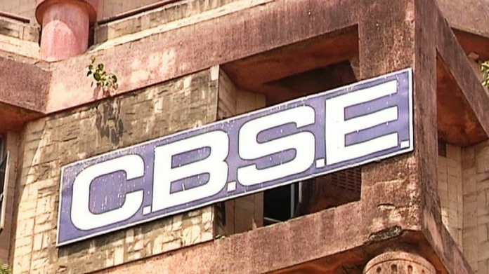cbse conducts 10th and 12th board exams on same day