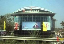 d cinemas dileep d cinema plot to be measured today D cinemas shut down