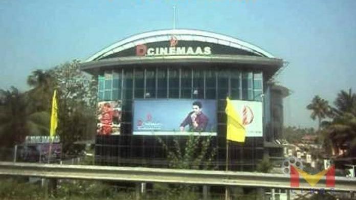 d cinemas dileep d cinema plot to be measured today D cinemas shut down