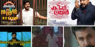 dileep movie