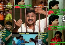dileep troll