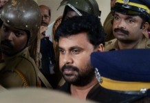 dileep actress statement against dileep dileep bail application verdict postponed