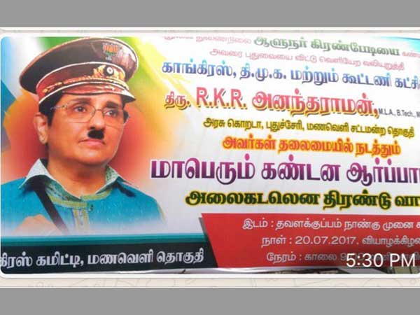 kiran-bedi-puducherry-congress-poster-adolf-hitler