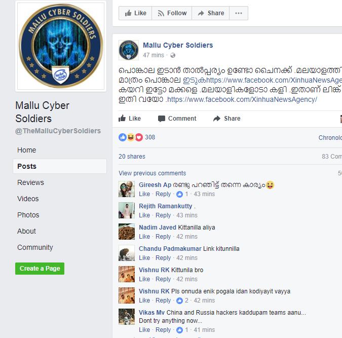 mallu cyber