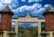 mg college