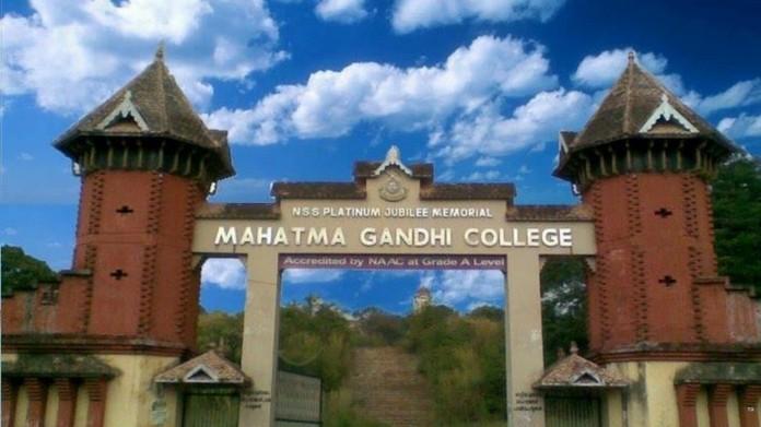 mg college