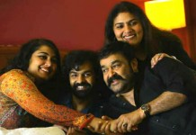 mohanlal family photo 2017