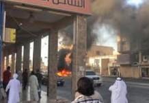 saudi najran fire 11 died