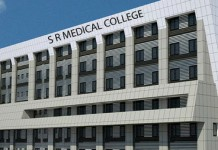 sr medical college