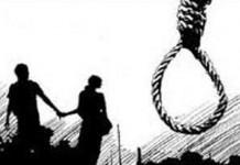kilimanur couple suicided