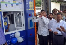 water vending machine in railway station