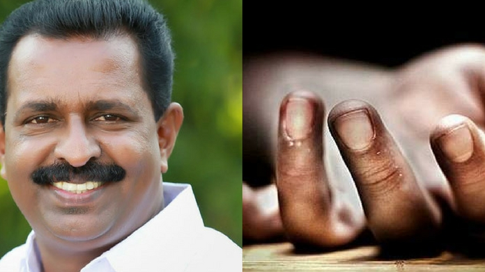 woman tried to commit suicide case against Kovalam MLA