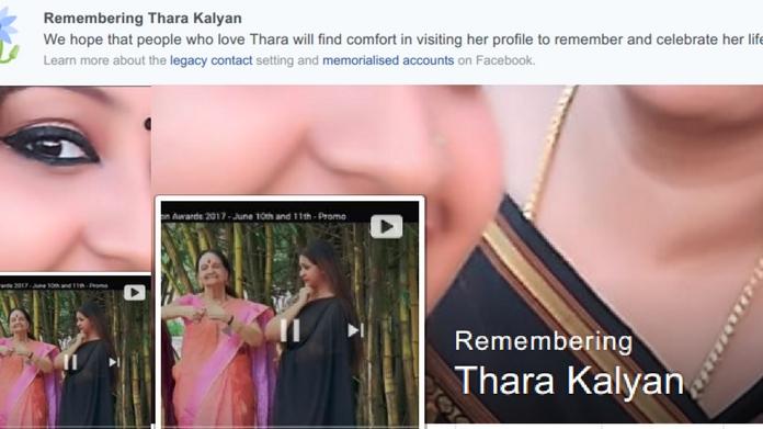 thara kalyan fb