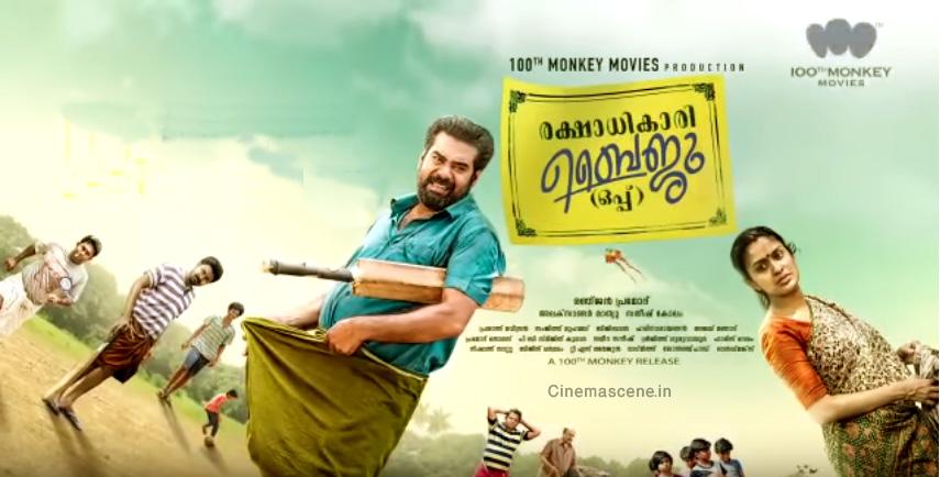 2017 malayalam film overall analysis