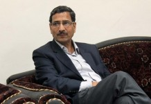 railway board chairman resigned