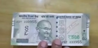 500 rupee fake note new trick