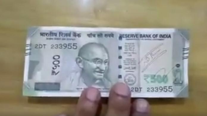 500 rupee fake note new trick