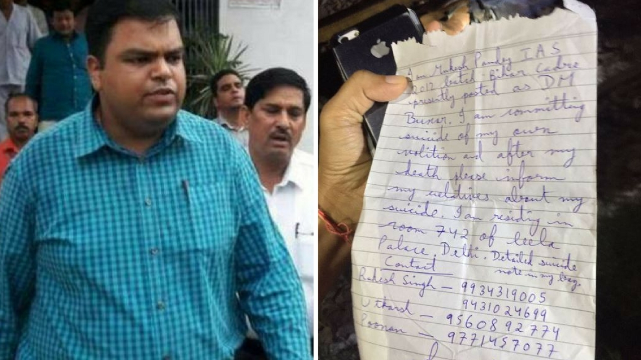 IAS officer commit suicide