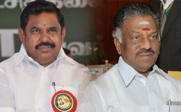 OPS-EPS ops-eps merge to be declared on monday