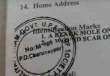 SSLC certificate stamped with cooperative society seal