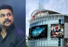 D cinema shut down no shows from today onwards d cinemas can be opened directs hc