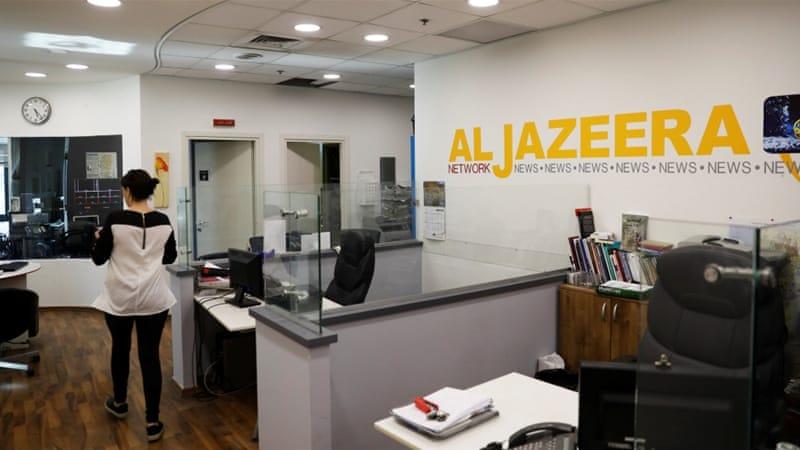 Israel moves to shut down al Jazeera channel