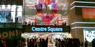 centre mall