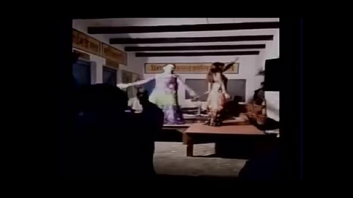 dance bar in govt school