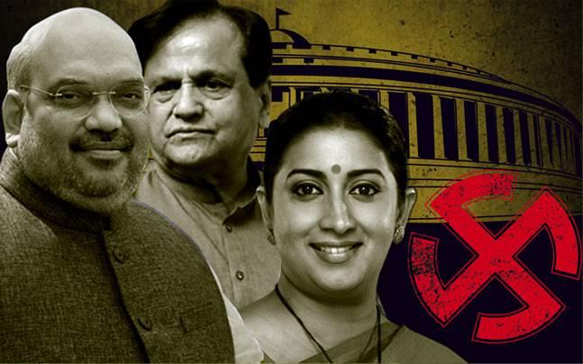 gujarat_rajya_sabha_poll