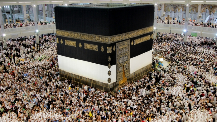 hajj last date to submit hajj application today